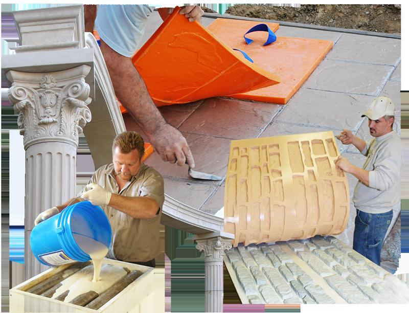 混凝土模具的制作和浇注
